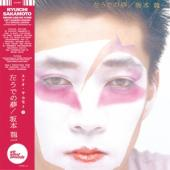 Sakamoto, Ryuichi - Hidari Ude No Yume  ((Lim./Jap.Edition + Mix)) (2LP)