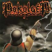 Pokolgep - Totalis Metal (Blood Red Vinyl) (LP)