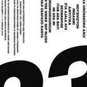 Chris Korda - Akoko Ajeji