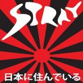 Stray - Live In Japan