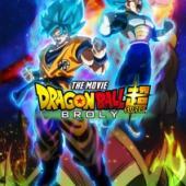 Tatsuya Nagamine - Dragon Ball Super Broly DVD
