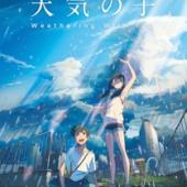Makoto Shinkai - Weathering With You (DVD)