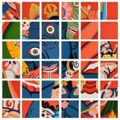 Dijf Sanders - Puja (LP)