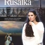 Dvorak, A. - Rusalka (BLURAY)