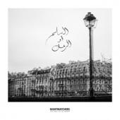 Nightwatchers - La Paix Ou Le Sable (LP)