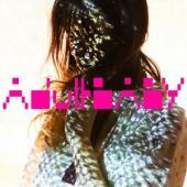 Kazu - Adult Baby (LP)