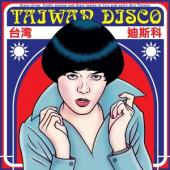 Various - Taiwan Disco (LP)