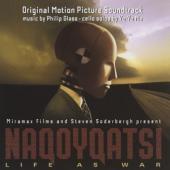 Glass, Philip/Yo-Yo Ma - Naqoyqatsi (Steven Soderbergh'S Life As War Feat. Yo-Yo Ma)