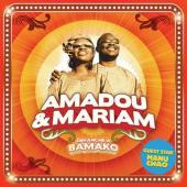 Amadou & Mariam - Dimanche A Bamako (cover)
