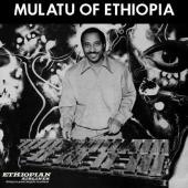 Astatke, Mulatu - Mulatu of Ethiopia (LP)