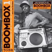 Boombox: Early Independent Hip Hop, Electro and Disco Rap (2LP)