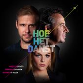Borsato, Marco - Hoe Het Danst / Lippenstift (12INCH)