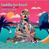 Buddha-Bar Beach (Barcelona) (by Buddha-Bar x FG) (2CD)