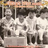 Chinese Man - Groove Sessions Vol.1 (cover)
