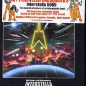 Daft Punk - Interstella 5555 (DVD) (cover)