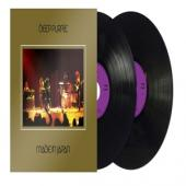 Deep Purple - Made In Japan -ltd- (cover)