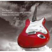 Dire Straits - Private Investigations (Best Of) (2LP) (cover)