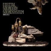 Digital Soundboy Soundsystem - Fabriclive 63 (cover)
