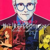 Horn, Trevor - Reflection (OST)