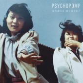 Japanese Breakfast - Psychopomp (LP)
