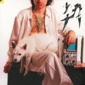 La Priest - Inji (Limited Edition Coloured Vinyl)