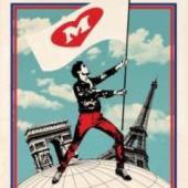 Mika - Mika Love Paris (Live à Bercy) (BluRay)