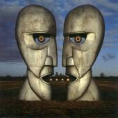 Pink Floyd - Division Bell (Remastered) (cover)