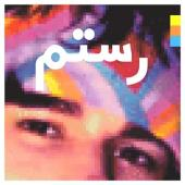 Rostam - Half-Light (2LP)