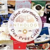 Saint Germain Des Pres Cafe (Anthology) (4CD)