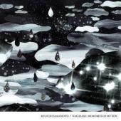 Sakamoto, Ryuichi - Nagasaki: Memories of My Son (OST)