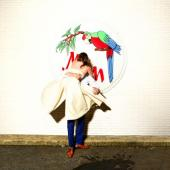 Sylvan Esso - What Now (Limited) (LP)