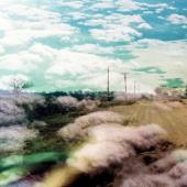 World is a Beautiful Place & I Am No Longer Afraid - Always Foreign (Single Blue With Green & Bronze Splatter Vinyl) (LP)