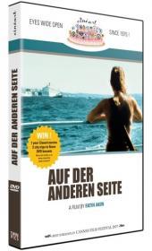 Auf Der Andere Seite (40 Years S.e.) (DVD)