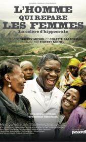 L'Homme Qui Repare Les Femmes (DVD)
